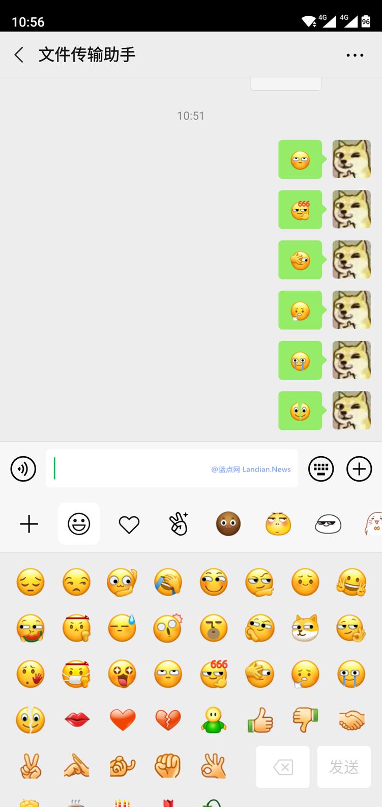 微信推出6个新表情 包括:翻白眼、666、让我看看、叹气、苦涩和裂开