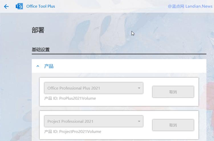 全网首发:Microsoft Office 2021 Preview 早期预览版已悄悄到来