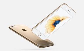 传明年秋季推出的iOS 15版将不再支持iPhone 6S/6SP和初代iPhone SE