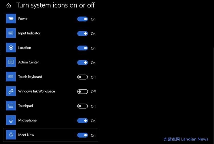 怎么禁用Windows 10任务栏右侧新出现的「立即开会」按钮?