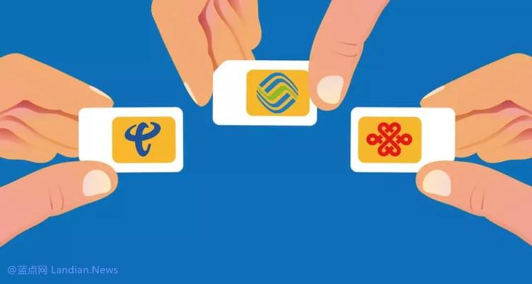 西安移动拒绝用户携号转网偷偷延长合约期18年 被陕西通管局罚款5万