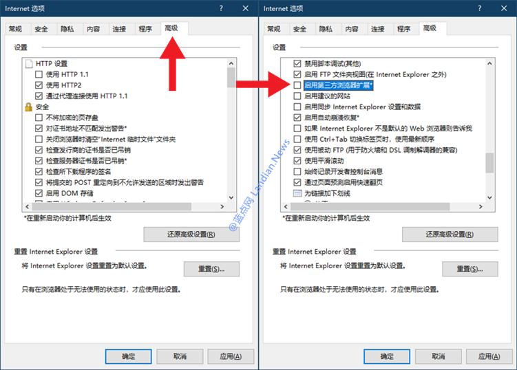 微软正在将IE页面自动跳转到EDGE浏览器 以下是如何阻止强制跳转的方法