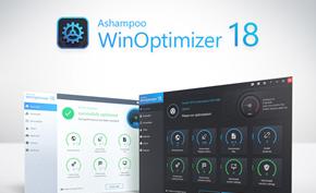 [正版软件] 阿香婆WinOptimizer 全功能清理优化软件 永久授权低至98元