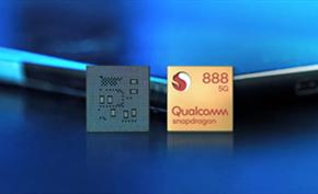高通推出新安卓旗舰芯片高通骁龙888 这命名非常有中国特色