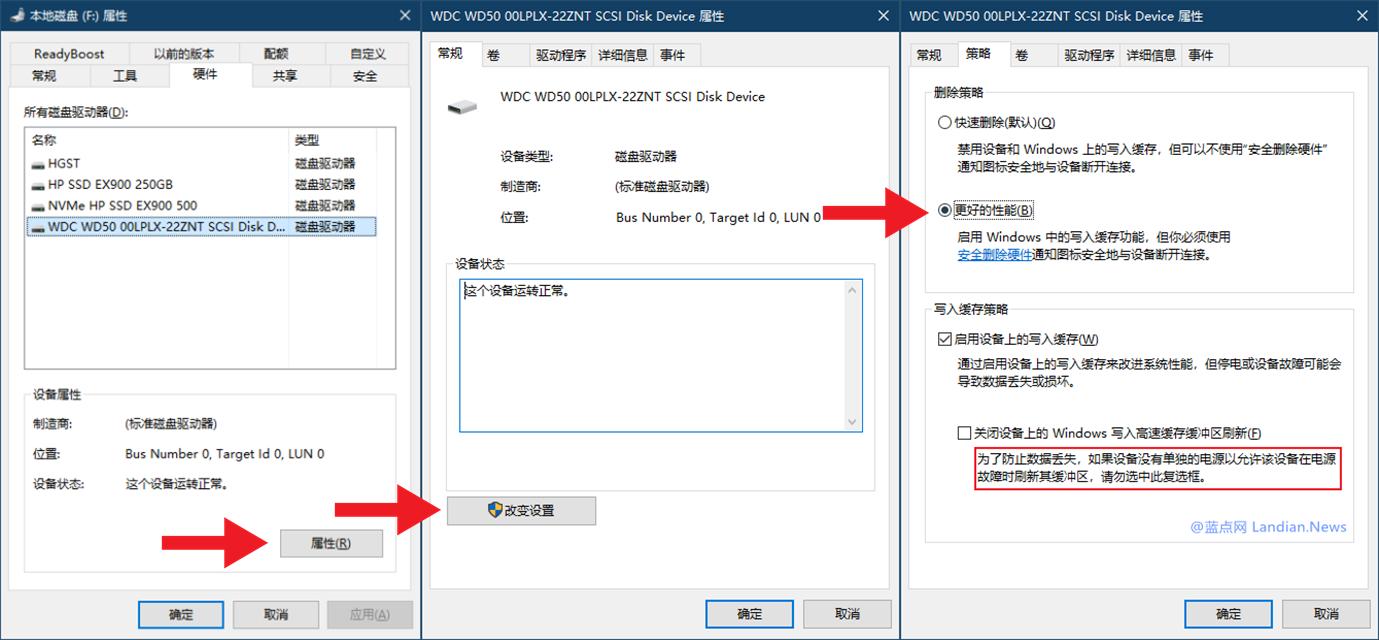 [指南] 如何提高连接到Windows 10的外置移动硬盘或U盘的文件读写速度