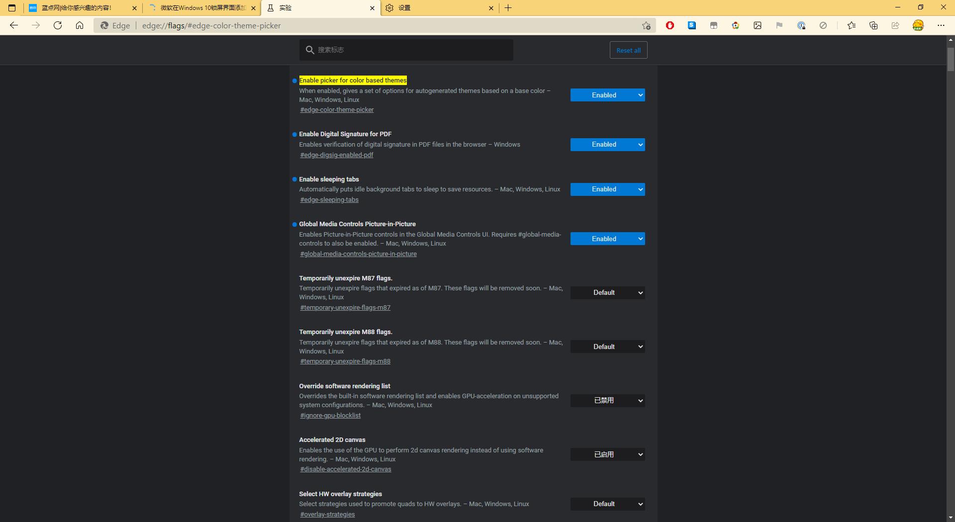 微软为Microsoft Edge浏览器带来新主题配置 可自定义选择不同颜色