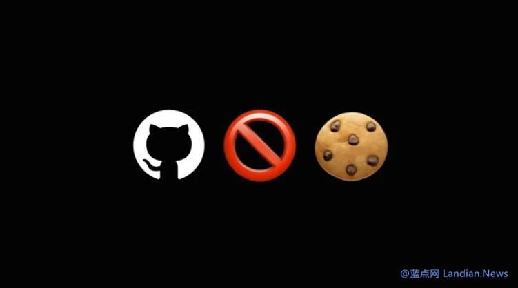 Github为移除令人讨厌的Cookie提示栏 已经彻底移除微软跟踪系统-第1张
