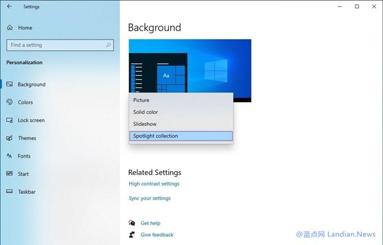 真正实现桌面壁纸定时自动更换:Windows 10聚焦桌面功能初步上线