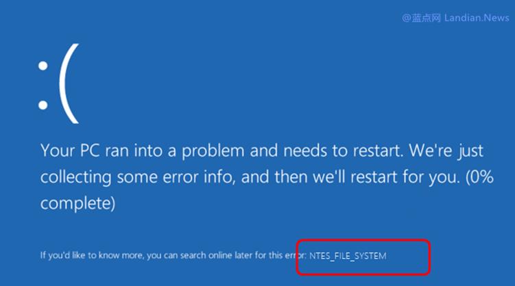 安装最新累积更新后使用系统自带的磁盘扫描和修复工具会触发蓝屏死机