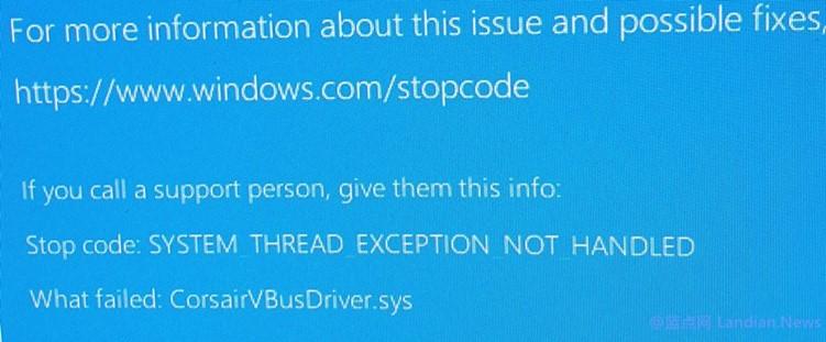 美商海盗船承认导致Windows 10蓝屏死机 但却没提供好的解决办法
