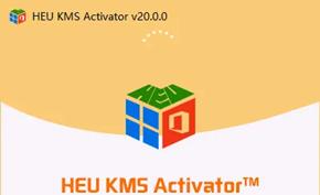 本地激活工具HEU_KMS_Activator推出v20.0版 新版带来全新的外观设计