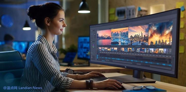 M1版MacBook连接带鱼屏后分辨率不支持 苹果承诺后续进行改进