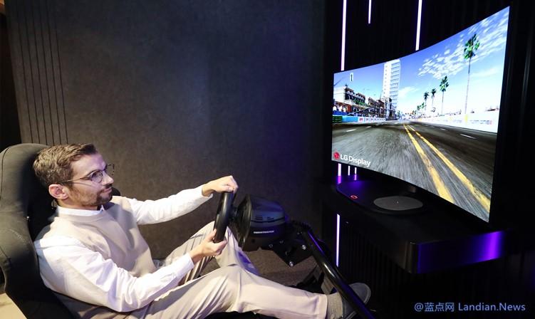 LG推出48英寸的既可以平铺也可以弯曲的柔性共振游戏显示屏