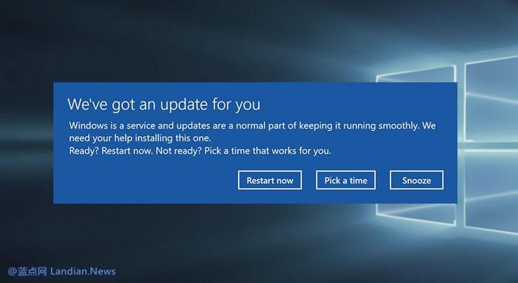 微软解决Windows 10出现的随机重启问题 但用户可能必须重装系统才行
