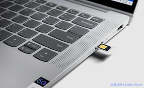 联想推出基于骁龙8CX芯片组的新设备 支持5G网络连接续航时间20小时