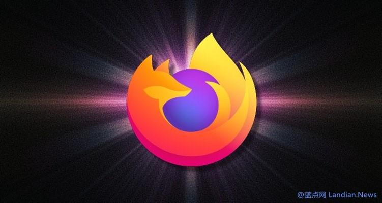 讨论7年后最终火狐浏览器决定禁用退格键后退按钮防止数据丢失