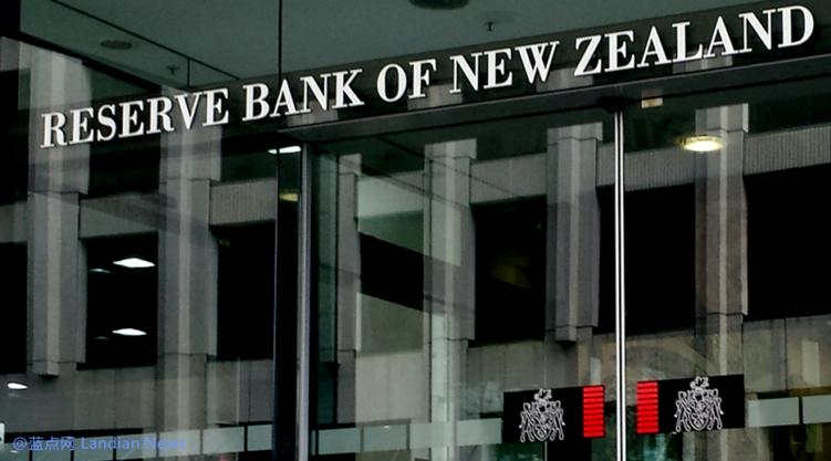 新西兰中央银行系统遭到匿名黑客渗透 部分敏感信息可能已被泄露-第1张