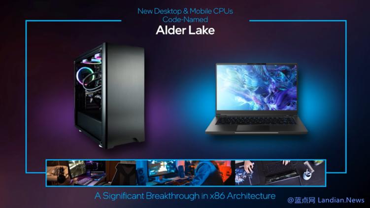 英特尔将在下半年推出第12代酷睿处理器 代号Alder Lake基于10纳米工艺