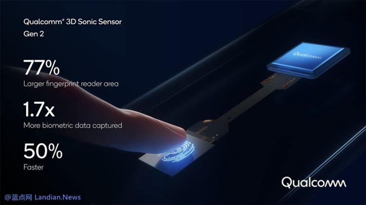 苹果可能会在iPhone 13系列里添加屏下指纹识别 同时支持面容识别技术