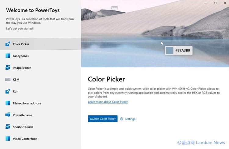 微软将对PowerToys工具重新设计换上现代风格 同时增加更多新功能