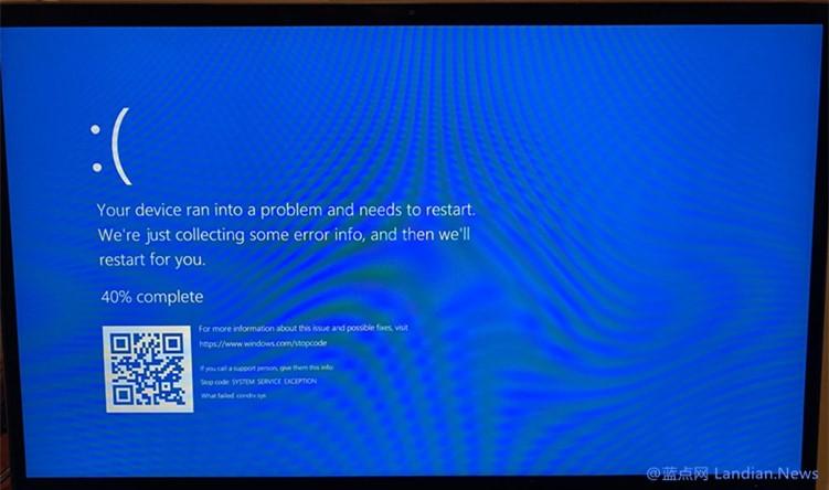 微软Windows 10文件系统再现蓝屏死机BUG 只需访问特殊路径秒蓝屏-第1张