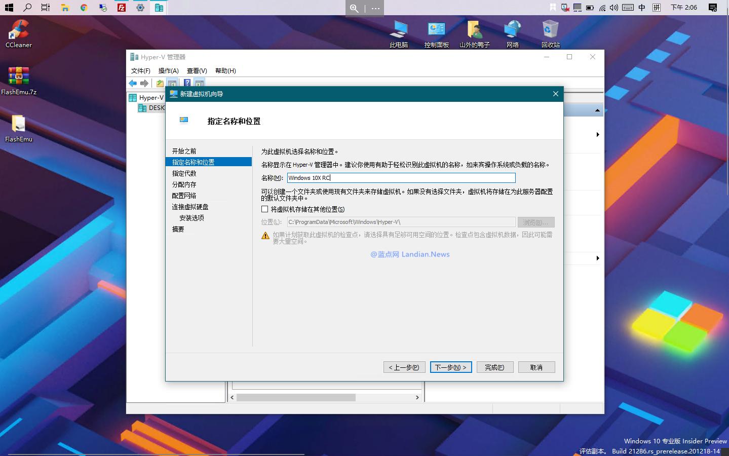[图文教程] 现代操作系统Windows 10X版镜像下载与虚拟机部署体验