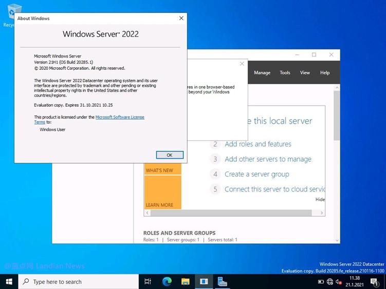 预览版证实Windows Server 2022版基于Windows 10 21H1版构建