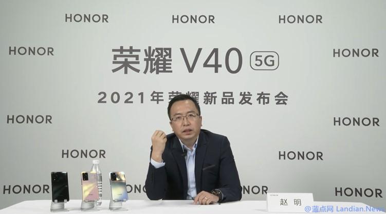 荣耀表示目前已经不受任何牵制 与英特尔、AMD、高通、联发科均已合作