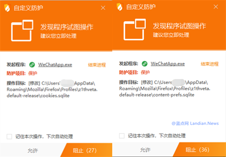 继QQ后微信电脑版也被发现读取浏览器数据 腾讯表示未能复现情况