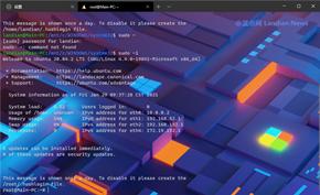 终端管理软件Windows Terminal 1.7版发布 默认情况下启用GUI设置界面