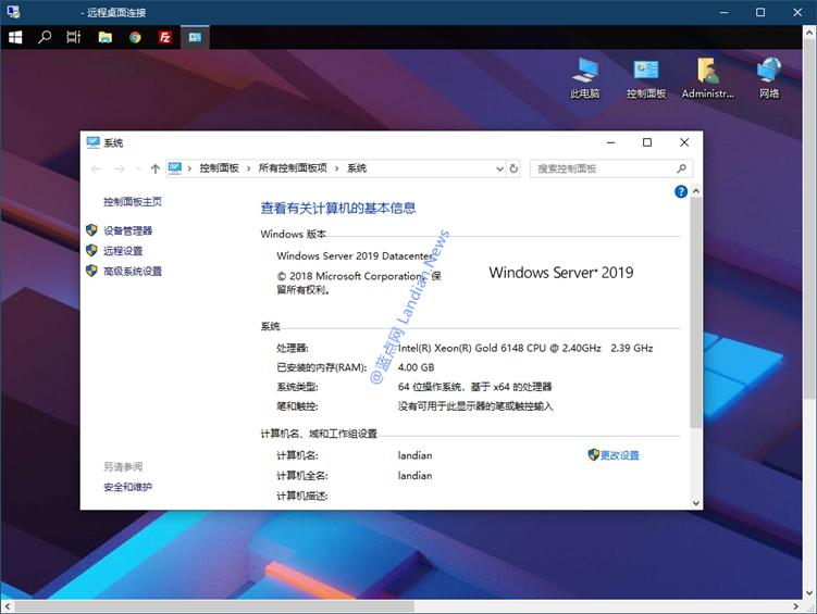 微软正在积极测试Cloud PC服务 发布更多技术支持文档提供云桌面体验