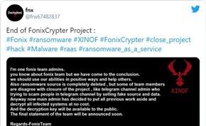 加密勒索软件Fonix发生内部动乱 不过目前管理员已公布解密主密钥