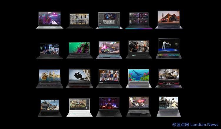 英伟达推出适用于笔记本等移动平台的RTX 3060/3070/3080高性能显卡