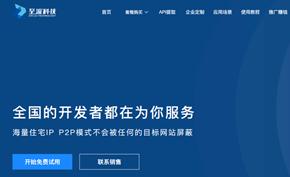 奇客PDF转换器被发现携带木马病毒 将用户变成肉鸡充当IP代理地址池