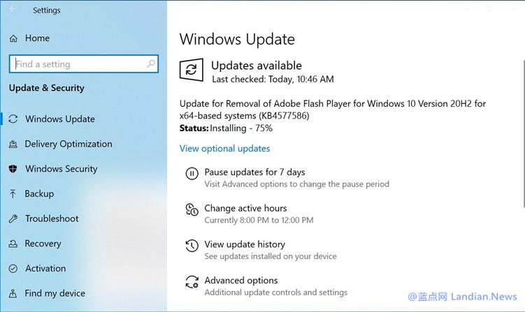微软决定强制推送安装KB4577586号更新删除系统预装的Adobe Flash Player-第1张