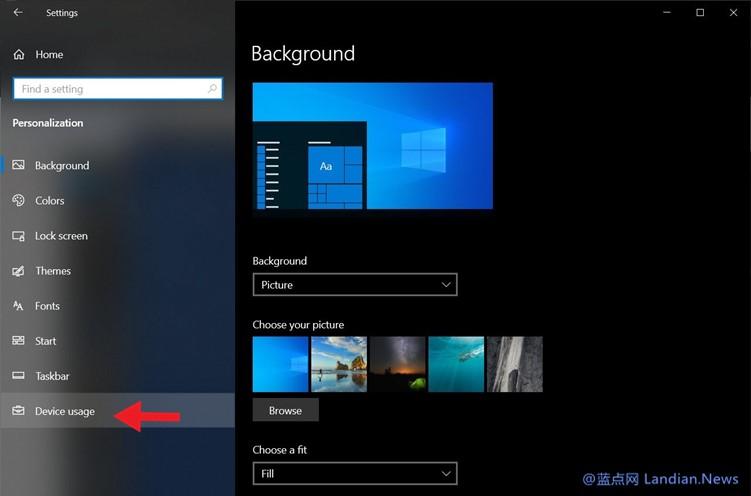 微软向更多用户提供Windows 10设备使用功能 可选择家庭/游戏/创造力等