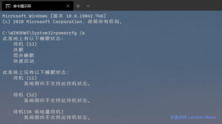 [技巧] 使用电源命令检查你的Windows 10 PC支持哪些睡眠状态