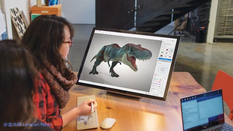 挣扎多年后微软不再预装3D查看器和画图3D版 已经没人再使用这些应用