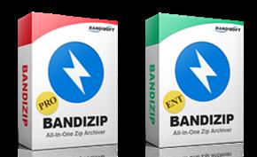 「正版软件」知名压缩管理器Bandizip专业版团购促销 188元/5台电脑