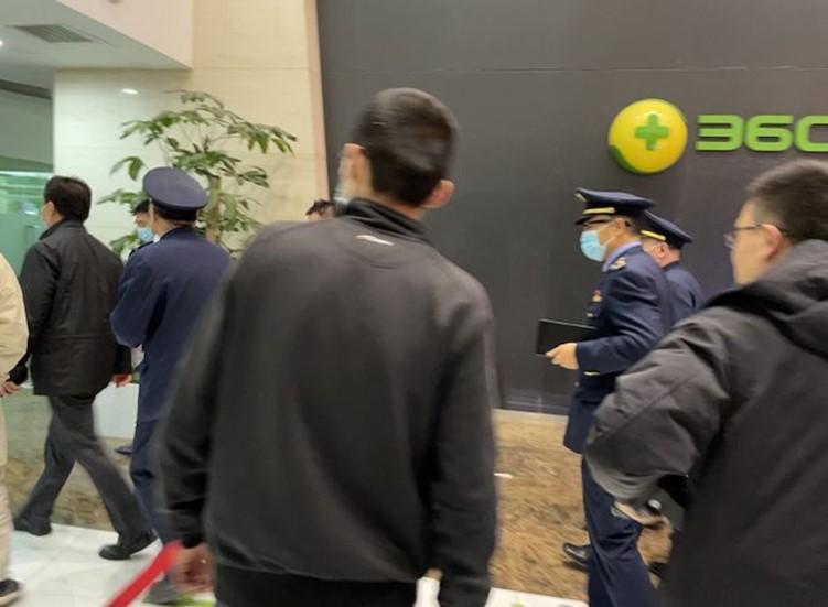 北京市监局就360搜索发布虚假违法广告问题做出行政处罚罚款200万元