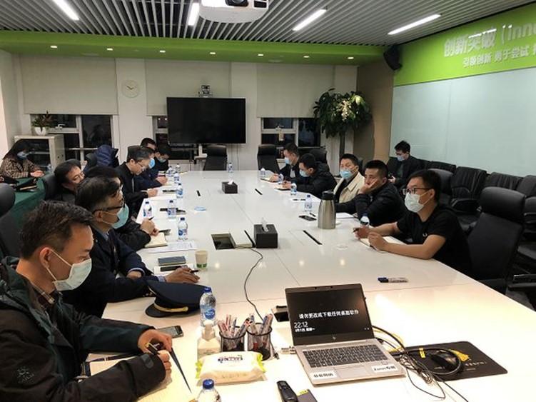 北京监管机构连夜赶赴360总部就360搜索投放虚假医药广告问题展开调查