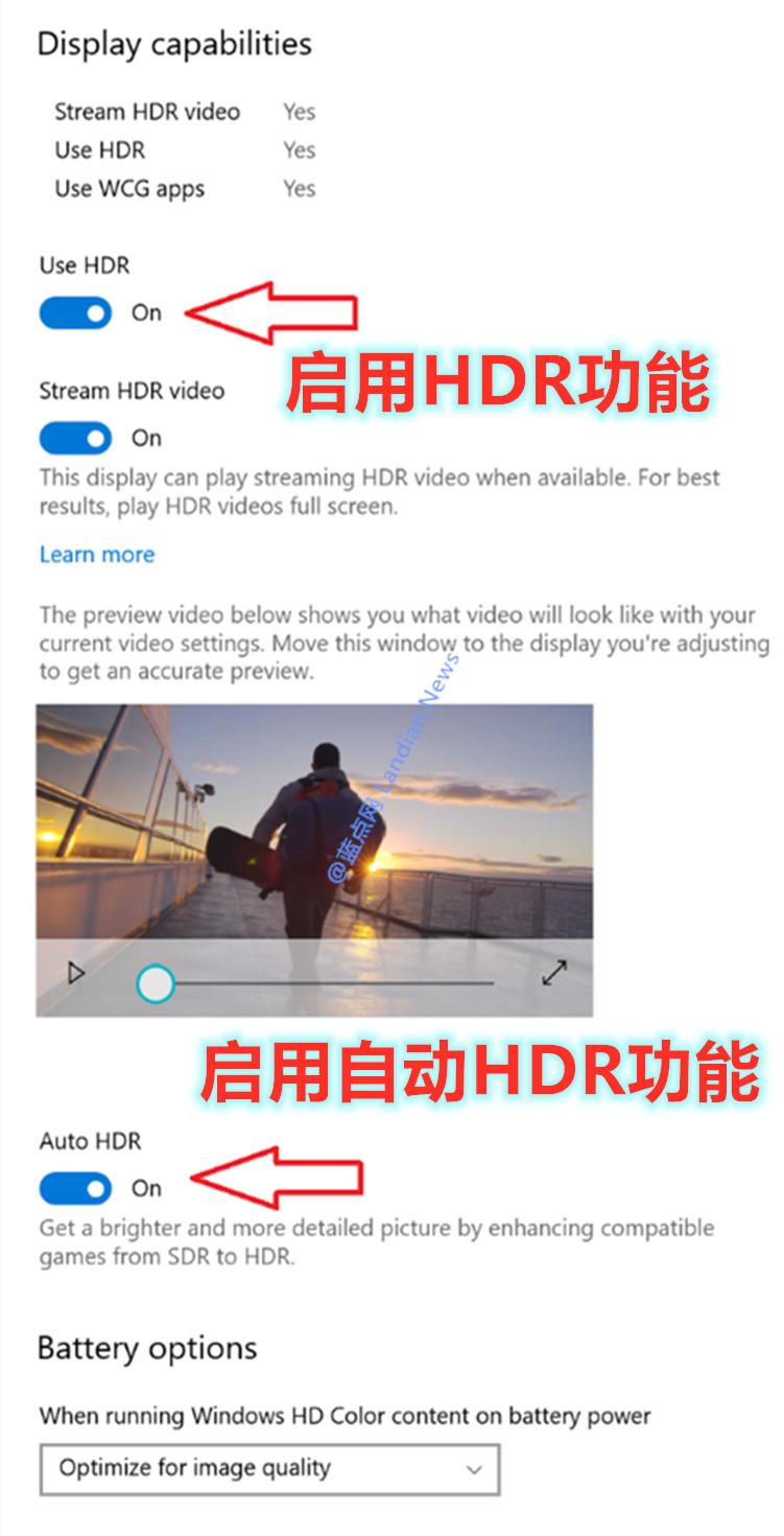 微软宣布为Windows 10带来自动HDR功能 可以自动优化游戏获得最佳效果