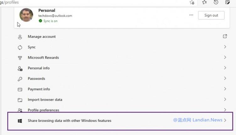 微软正在将Microsoft Edge浏览数据与Windows 10搜索框进行深度整合