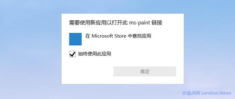微软确认将从Windows 10 21H2更新中删除右键菜单的Paint 3D编辑选项-第2张