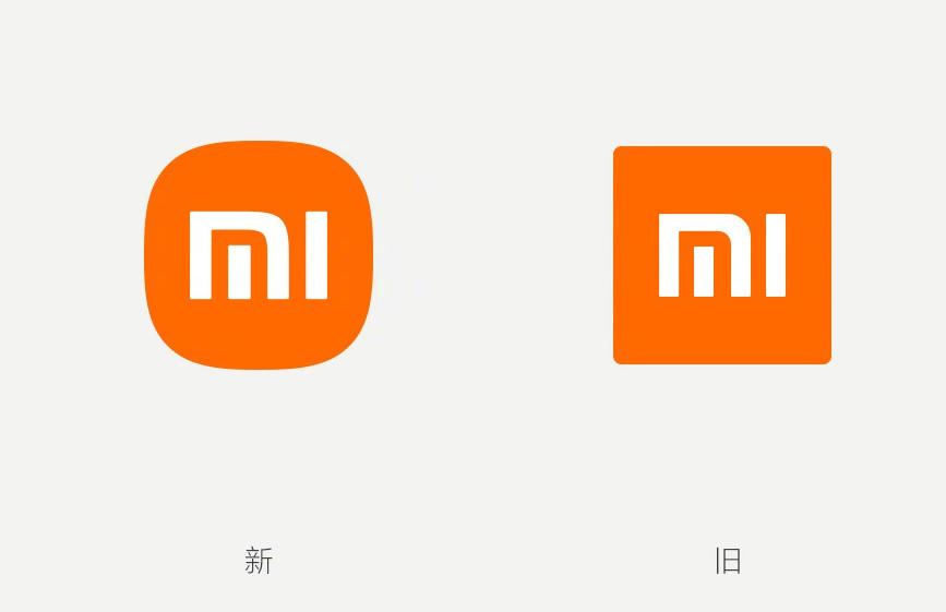 小米确认手机产品将使用小米/红米标志 不再使用经典的MI标志