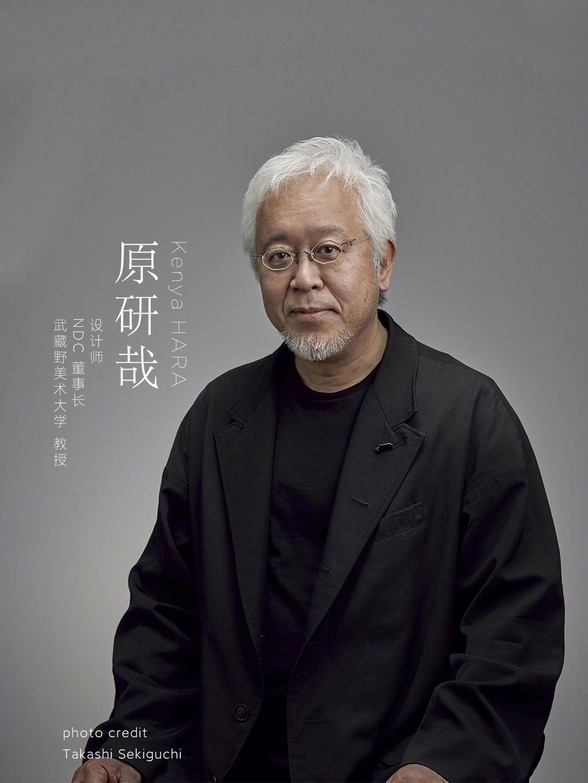 小米宣布启用新圆角样式的LOGO 由日本知名设计师原研哉设计