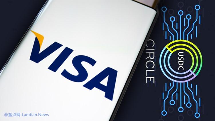 跨国金融服务公司维士(VISA)宣布允许消费者使用加密货币USDC进行支付