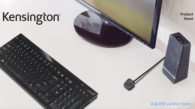 金士顿推出适用于Windows Hello生物认证的USB指纹识别器进行免密认证
