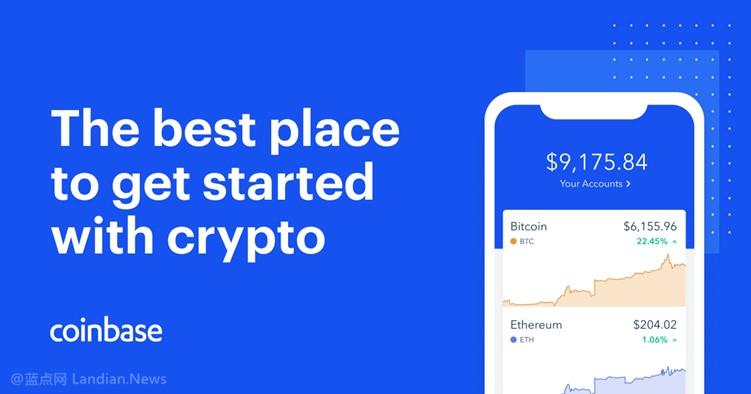 加密货币交易所Coinbase成功登陆纳斯达克 首日暴涨31%市值达654亿美元