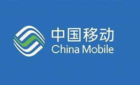 中国移动深夜发生大规模故障无信号无网络 主要影响福建厦门用户